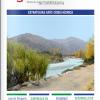 2014, Edición Nº 209 (Abril – Junio)