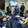 Comisión de Telecomunicaciones organizó Curso-Taller del SW Radio Mobile para ingenieros del Sernageomin.