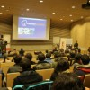 """Seminario """"Energías Renovables"""" en la Décima Versión del Mes de la Energía"""