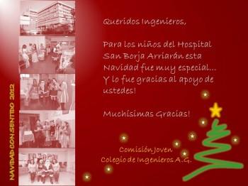 Agradecimiento Navidad 2012