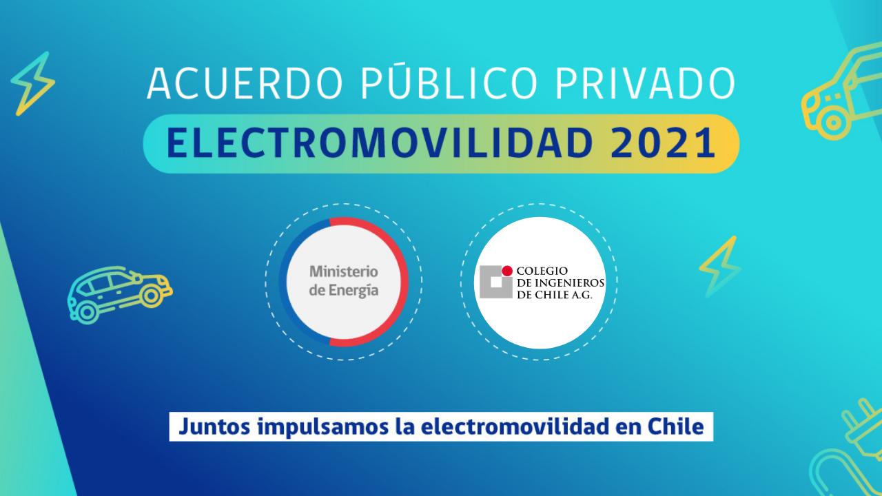 Acuerdo electromovilidad_Colegio de ingenieros