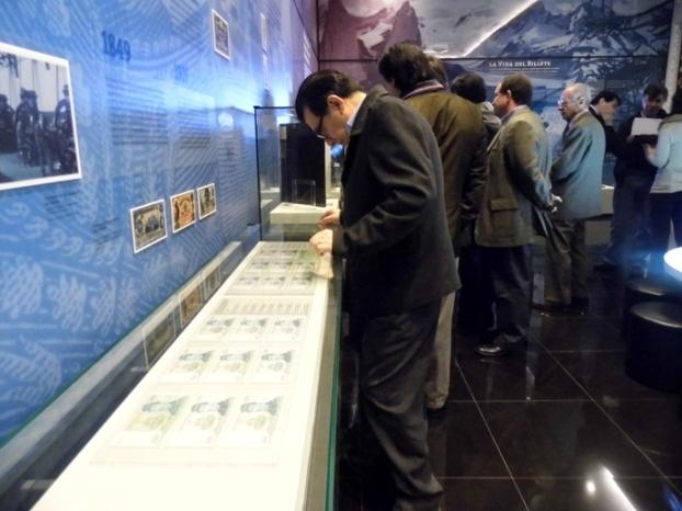 Consejo Zonal Metropolitano: Visita Banco Central
