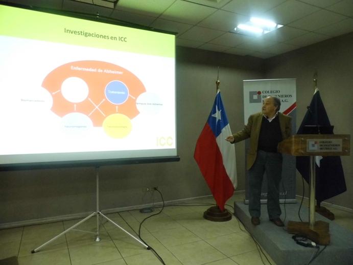 """Seminario """"Impacto en los Procesos Cognitivos y de Aprendizaje"""""""