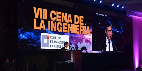 Premio Infraestructura 2016