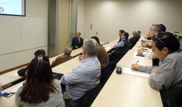 """Charla """"La Productividad y Sustentabilidad en la organización mediante modelos de gestión de excelencia"""""""